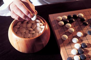 Traditional Chinese Games